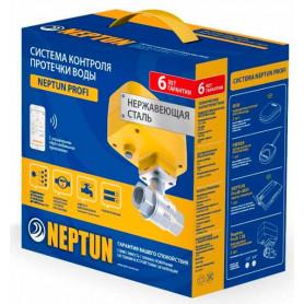 Neptun PROFI WiFi ½ Система защиты от протечки воды